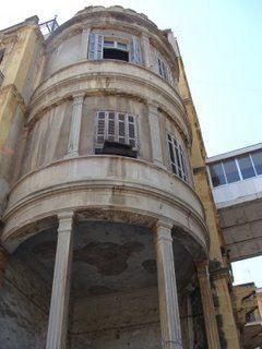 Building, Gemmayze, Beirut, Lebanon, Liban
