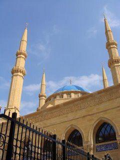 Mohamed al Amin mosque (Hariri mosque), Beirut, Lebanon