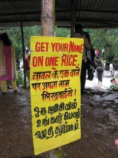 Name on Rice, Bhusi Dam, Lonavla, India