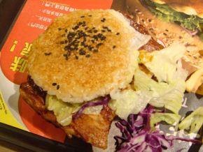 rice-burger