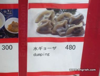 dumping1