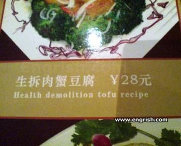 health-demolition-tofu