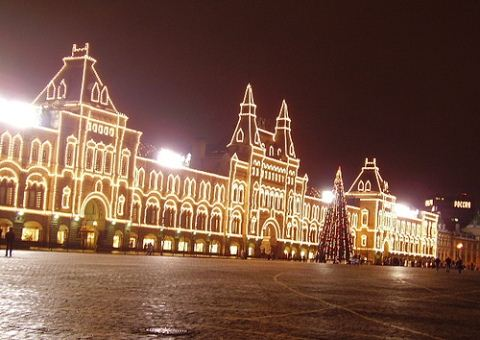 The Gum Moscow