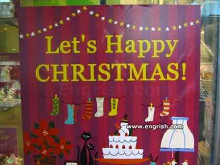 lets-happy-christmas (448 x 336)