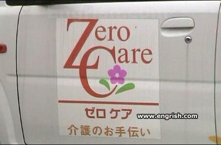 zero-care